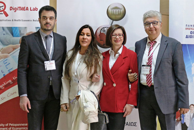 Παρή Ράπτη - 2ο Πανελλήνιο Συνέδριο Τεχνολογίας, Οικονομίας και Διοίκησης 2018