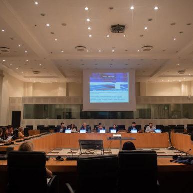 Συνέδριο Ιατρικού τουρισμού ΕΟΠΕ